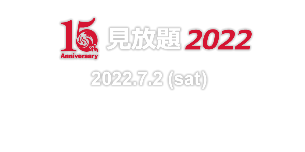 見放題2016|2016.7.2 (sat) - at Osaka MINAMI-Area