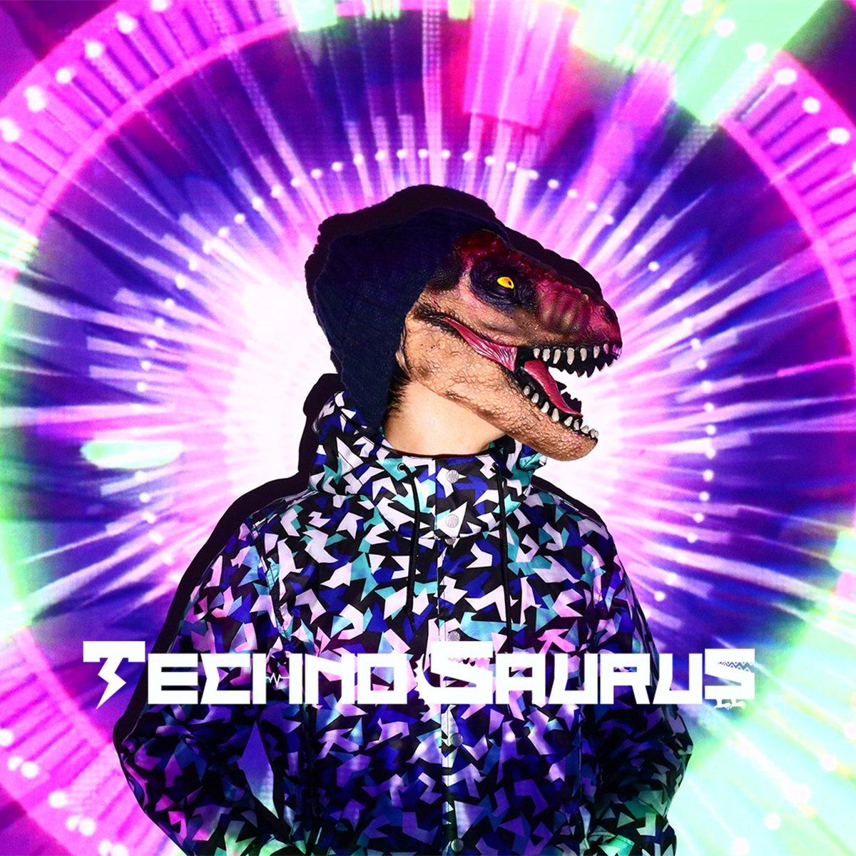 テクノサウルス