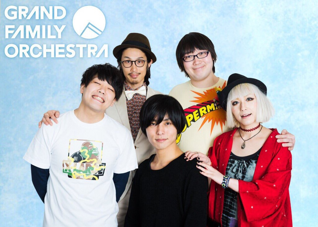 GRAND FAMIRY ORCHESTRA