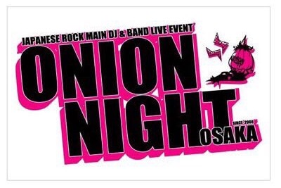 onion night!